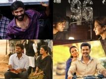 https://malayalam.filmibeat.com/img/2018/10/ae-1540795220.jpg