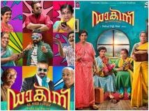 https://malayalam.filmibeat.com/img/2018/10/dakini-1-jpg-9-1539922766.jpg
