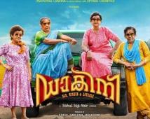 http://malayalam.filmibeat.com/img/2018/10/dakini-1537687024-1540010119.jpg