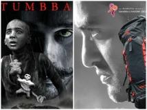http://malayalam.filmibeat.com/img/2018/10/movies-1539411347.jpg