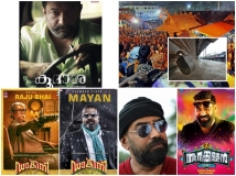 http://malayalam.filmibeat.com/img/2018/10/movies-1539846318.jpg