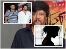 https://malayalam.filmibeat.com/img/2018/10/thya1-1540094028.jpg