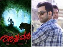 https://malayalam.filmibeat.com/img/2018/11/2-1542611930.jpg