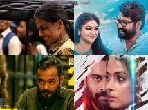 http://malayalam.filmibeat.com/img/2018/11/arrr-1542885382.jpg