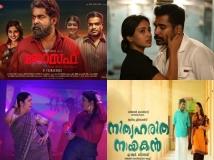 http://malayalam.filmibeat.com/img/2018/11/aww-1542274574.jpg