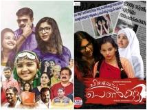 https://malayalam.filmibeat.com/img/2018/11/chilappol-penkutty-1542961207.jpg