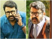 https://malayalam.filmibeat.com/img/2018/11/drama-0-1541415231.jpg