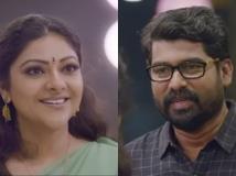 https://malayalam.filmibeat.com/img/2018/11/eeeeee-1542279267.jpg