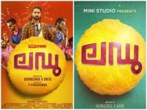 https://malayalam.filmibeat.com/img/2018/11/laddu-1542336990.jpg