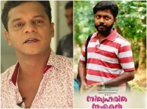 http://malayalam.filmibeat.com/img/2018/11/page-1542363177.jpg