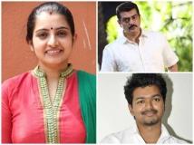 https://malayalam.filmibeat.com/img/2018/11/page-1542947959.jpg