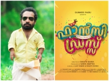 http://malayalam.filmibeat.com/img/2018/11/page1-1541221333.jpg
