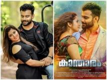 http://malayalam.filmibeat.com/img/2018/11/page1-1541660293.jpg