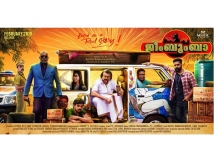 http://malayalam.filmibeat.com/img/2018/11/pic-1541655691.jpg