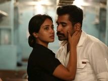 https://malayalam.filmibeat.com/img/2018/11/thimirupdchavan-1542266076.jpg