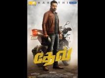 https://malayalam.filmibeat.com/img/2018/11/xdev-1540474645-jpg-pagespeed-ic-0lmtmeq-a3-1540687690-1541419430.jpg