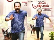 http://malayalam.filmibeat.com/img/2018/12/aa-1542790878-1545458975.jpg