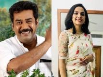 https://malayalam.filmibeat.com/img/2018/12/aaaawww-1544076602.jpg