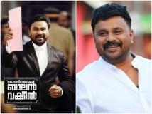 https://malayalam.filmibeat.com/img/2018/12/ds-1545102844.jpg