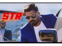 https://malayalam.filmibeat.com/img/2018/12/eeerrr-1543731920.jpg