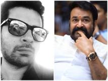 https://malayalam.filmibeat.com/img/2018/12/mohanlal-1546085159.jpg
