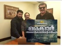 https://malayalam.filmibeat.com/img/2018/12/page-1545013487.jpg