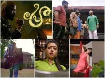 https://malayalam.filmibeat.com/img/2018/12/pretham-1544940468.jpg