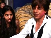 https://malayalam.filmibeat.com/img/2018/12/suhana-1545104658.jpg