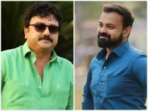 http://malayalam.filmibeat.com/img/2019/01/actors-1547894222.jpg