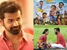 https://malayalam.filmibeat.com/img/2019/01/assaa-1548332500.jpg