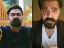 https://malayalam.filmibeat.com/img/2019/01/dffff-1548153435.jpg
