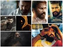 http://malayalam.filmibeat.com/img/2019/01/moives-1546415434.jpg