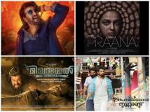 https://malayalam.filmibeat.com/img/2019/01/movies-0-1546498882.jpg