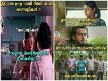 https://malayalam.filmibeat.com/img/2019/01/movies-1547268579.jpg