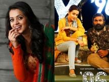 https://malayalam.filmibeat.com/img/2019/02/aassssaaaaaaasss-1551325093.jpg