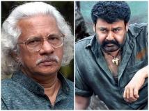 http://malayalam.filmibeat.com/img/2019/02/adoor-gopalakrishnan--1549968463.jpg