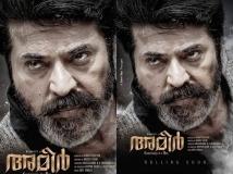 http://malayalam.filmibeat.com/img/2019/02/assss-1551094155.jpg