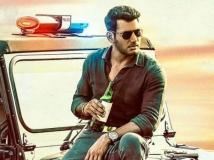 https://malayalam.filmibeat.com/img/2019/02/ayoga2332-1544358689-1549605735.jpg