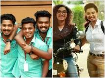 https://malayalam.filmibeat.com/img/2019/02/chunkzz-1551171715.jpg