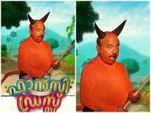 https://malayalam.filmibeat.com/img/2019/02/fancy-dress-1549966855.jpg