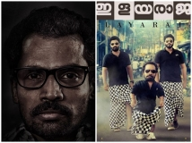 https://malayalam.filmibeat.com/img/2019/02/ilayaraja-1549522308.jpg