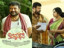 https://malayalam.filmibeat.com/img/2019/02/page-1548989420.jpg