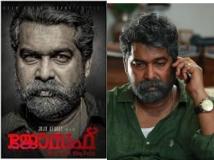 https://malayalam.filmibeat.com/img/2019/02/page-1551248607.jpg