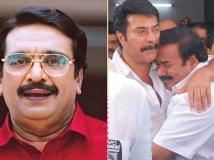 https://malayalam.filmibeat.com/img/2019/02/pagecc-1549102206.jpg