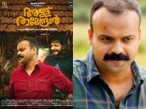 http://malayalam.filmibeat.com/img/2019/02/pagekk-1549440214.jpg