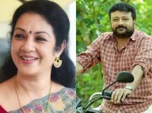 https://malayalam.filmibeat.com/img/2019/02/pagesj-1549017454.jpg