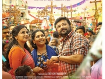 https://malayalam.filmibeat.com/img/2019/02/photo-2019-02-01-16-26-25-1549019210.jpg