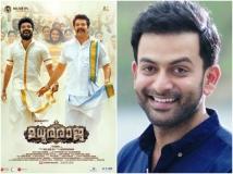 http://malayalam.filmibeat.com/img/2019/02/raja-1550643988.jpg