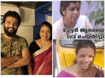 http://malayalam.filmibeat.com/img/2019/03/aaloor-elsy-1-1551586485.jpg