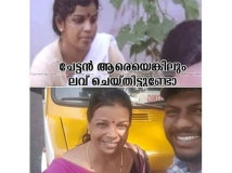 http://malayalam.filmibeat.com/img/2019/03/aloor-elsy-1551504294.jpg